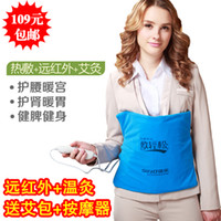 Wholesale Electronic hot pad far infrared waist belt health care electric heating waist support belt