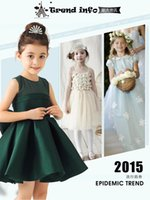 acting lines - Children dress flower girl dress girls princess wedding dress tutu dress children act out baby clothes