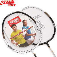 Wholesale 2pcs hongshuangxi double badminton racket dhs lovers the present shipping buy chinese post fast way