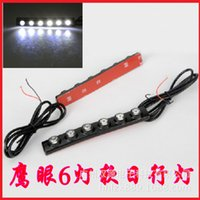 automotive running lights - Automotive LED flexible strip lights Hawkeye DRL DRL soft light can be bent fisheye lights daytime running lights