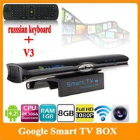 Wholesale Google TV Media Player Network Android TV BOX Smart V3 Support Bluetooth WIFI With RC11 Flying Air Mouse Keyboard