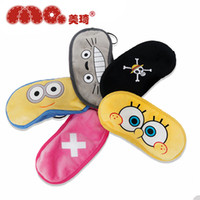 shade guide - Mei Qi Cartoon Funny Cute Sleeping Eye Mask Blindfold Shade Travel Sleep aid Cover Light guide