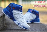 Cheap 2016 New Basketball shoes spring and summer male authentic sports and leisure British tide trade slip resistant basketball shoe retro