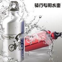 Wholesale Bicycle kettle mountain bike sports outdoor large capacity stainless steel cup dead fly riding bicycle gear kettle
