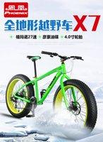aluminum beach bikes - 26 inch fat tire speed shimano Aluminum Alloy hydraulic disc brakes road racing bicycle adult MTB sand beach snow mountain bike