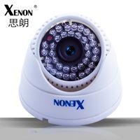 vandal proof ir dome camera - TVL CCTV camera HD CMOS IR led surveillance security camera indoor dome camera