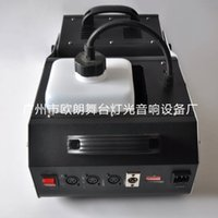 Wholesale New Arrival Dmx Stage Light Professional Stage Lamp Dj Stage Lighting Effect Fog Machine