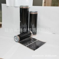 advantage film - Korea Electric film quality primary sources to inquire Figure large price advantages