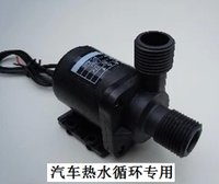 Wholesale 12V V car modification hot water circulation Heater DC pump hot water circulation pump to warm air
