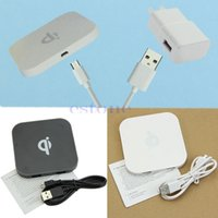 apple track pad - Qi Wireless Charging Charger Pad Mat USB For iPhone Samsung Nokia HTC LG SHARP order lt no track