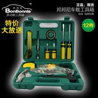 Wholesale 12 sets of home standby emergency kit tool kit gift wrapping insured household gifts