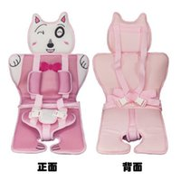booster seat - High Quality Portable Car Safety Seat Booster Seat Cover Cushion Harness Carrier for Baby Kids Infant Children Universal