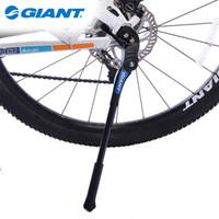 Wholesale GIANT Bike Bicycle Bicicleta Stand Adjustable to Side Stick Kickstand Kick Stand Kit Bike Stand