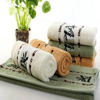 bamboo fiber processing - 2015 New Sales Bamboo Fiber Towels cm Jacquard Process