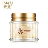 anti aging india - Levin Kou South Korean miracle ointment autumn and winter horse horse oil moisturizing cream acne India genuine skin care cream female lotio