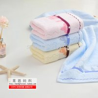 advertising towels - 2014 Freeshipping pieces sale new hot women men Factory direct sale jacquard gift advertising towel