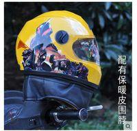 Wholesale Big children helmet Electric car helmet Qiu dong teenagers full face Male girl general cycling helmet