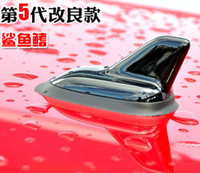 Wholesale case for Volkswagen vw Golf Tiguan Magotan Sagitar CC Passat Shark fin antenna