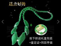 jade necklace - Natural cold jade necklace Four pieces of cold jade necklace fashion necklace new lady