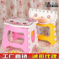 Wholesale DZ XM manufacturers large portable plastic folding stool stool outdoor fishing stool children cartoon