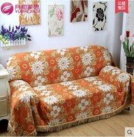 Wholesale High quality cloth art full sofa cover fashion antiskid sofa cover