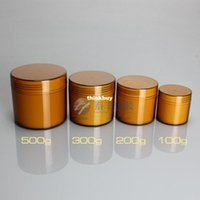 Wholesale 50pcs g amber cream jar with inner cover plastic cosmetic jar empty containers for cosmetics TFAC qqme