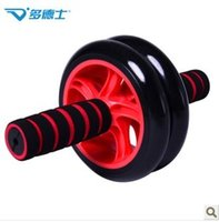 Wholesale No Noise Abdominal Wheel Ab Roller With Mat For Exercise Fitness Equipment