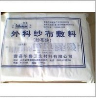 Wholesale 5pcs This piece of gauze gauze surgical gauze dressing gauze bandage of various sizes