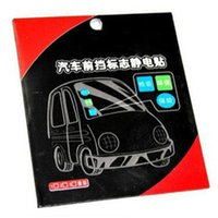 auto inspection sticker - Electrostatic stickers car stickers car supplies before the file mark label environmental inspection auto sticker