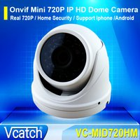 Wholesale Vcatch ONVIF P MP Mini Security Outdoor Indoor Waterproof IP HD Aluminum Case IR Night Vision CCTV Dome Camera Free Power Supply
