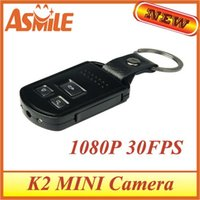 Wholesale K2 Mini DV Key Shape Cam Camera Detection DVR Camcorder Video Recorder from asmile