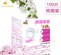 Wholesale Kim ultra thin breathable disposable pads Japan imported water molecules arc leak