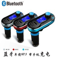 band chicken - BT66 chicken Dual USB Bluetooth Handsfree Car MP3 charging new band with aux interfaces