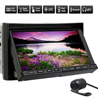 Wholesale Pupug Rear Camera GPS MAP Sat Navigation Radio TV Bluetooth Car Stereo DVD CD Player Din In Car Radio Audio Video Car DVD Video Player