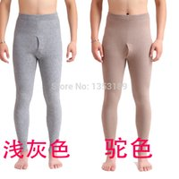 authentic pants - New Men S Authentic cashmere pants comfortable breathable men s panties thick warm Knitting seamless free
