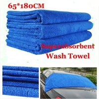 Wholesale Hot Useful X180CM Blue Microfiber Towel Car Wash Cleaning Polish Cloth Super Soft