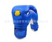 kids boxing gloves - Children Boxing Gloves Boxing Equipment Kids Cartoon Kick Fight Performance Training Sanda Martial Art Boxing Taekwondo Accessories Blue Red