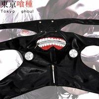 Wholesale 2 Color Tokyo Ghoul Mask Adjustable Zipper Masks Pu Leather Cool Mask Blinder High Quality Sales Anime Cosplay Hallowe Masks