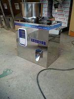 Wholesale weighing rackaging machine Granular powder medicinal food filling machine bag version installed high quality goods g
