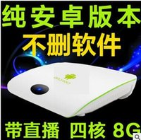 Wholesale TV BOX Andrews quad core network wireless high definition set top box player Andrews Network Player