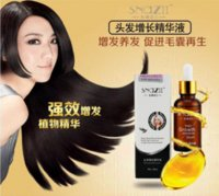 Wholesale 2 bottles Hair Growth Conditioner ml liquid oils to speed up hair growth hair loss prevention supple cream