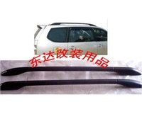 Wholesale Baggage rail m80 baggage rail special baggage rail a pair of black