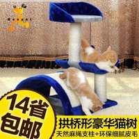 cat litter - Cat toy cat jumping cat tree cat climbing frame Scratching Pad pet toys cat litter funny cat ball with Lookout