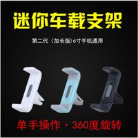 Wholesale The car with iphone4S S plus support for mobile phone mobile phone frame car car air color optional