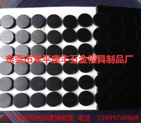 Wholesale Factory direct sale of non slip rubber feet round rubber pad self adhesive non slip mat M adhesive rubber feet