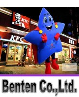 Wholesale MASCOT CITY superman blue star mascot costume adult star theme anime costumes carnival fancy dress mascotte for school LLFA4173F