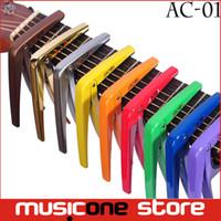 Wholesale Aroma AC Guitar Capo High Quality Silicone Cushion Metal Capo Acoustic Electric Guitar Trigger Capo Random Color MU0207