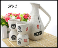 antique tea pot set - J TEA Cuci Antique Japanese Wine Set Gift Packing Flagon Wine Pot and Cups
