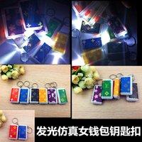 aluminum milk bottle - The new simulation handbag keychain luminous keychain WeChat milk Gifts prizes again burst selling goods pendant