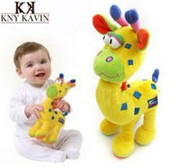 Cheap High quality 26cm Voice Plush deer Baby Toys Baby Rattles & Mobiles baby bed rattle